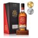 Matt D'Arcy Irish Whiskey toasts £100,000 launch sales - Content Writing Service NI - Copywriter Ireland