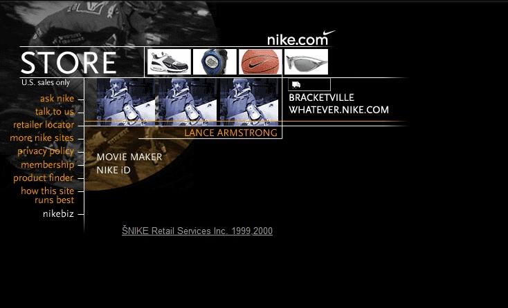 The Nike website in 2000